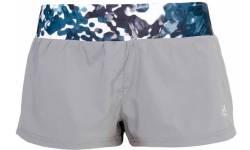 Adidas Performance GRETE Q2 SHORT  за 1820 руб.