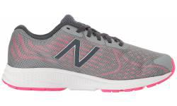 New Balance Vazee Rush v2 за 3100 руб.
