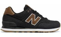 New Balance ML574TXA за 8800 руб.