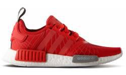 Adidas Wmns NMD Runner Lush Red