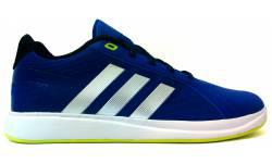 Adidas Crazy Light Low Street за 3010 руб.