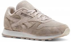 Reebok Classic Leather Laser Camo