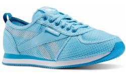 Reebok Royal Cl Jog за 3640 руб.
