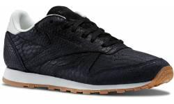 Reebok Classic Leather Clean Exotics за 5600 руб.