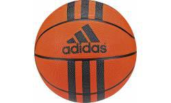 Adidas 3-Stripes Mini Basketball