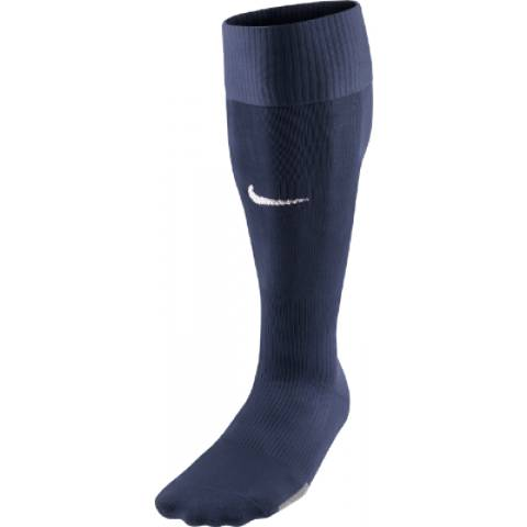 ГЕТРЫ NIKE PARK IV TRAINING SOCK за 400 руб.