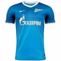 NIKE ZENIT SS HOME REPL