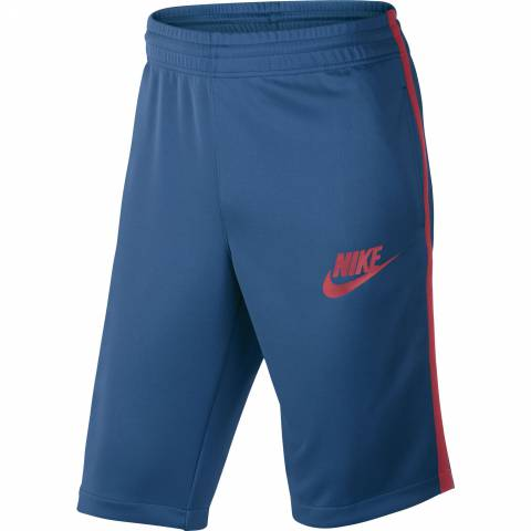Short NIKE TRIBUTE SHORT за 1800 руб.