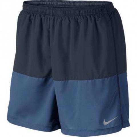 Nike 5inch Distance Short за 2000 руб.