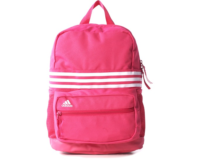 Adidas Sport Backpack 3-Stripes Extra Small за 1200 руб.