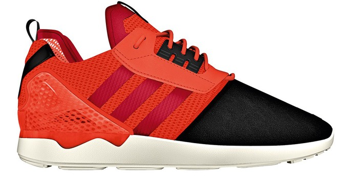 Adidas Originals ZX 8000 Boost за 4900 руб.