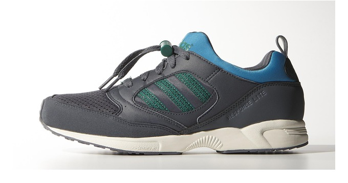 Adidas Torsion Response Lite за 3900 руб.