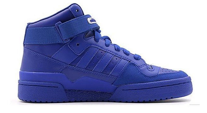 Adidas FORUM MID RS XL за 6000 руб.