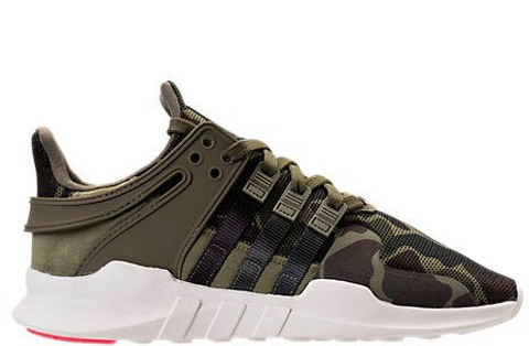 Adidas EQT Support ADV Shoes за 7800 руб.