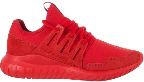 Adidas Tubular Radial Shoes за 6700 руб.